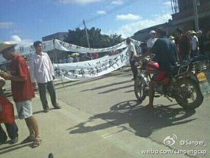 图片: 村民拉起横幅抗议。 (新浪微博/中国茉莉花革命网)