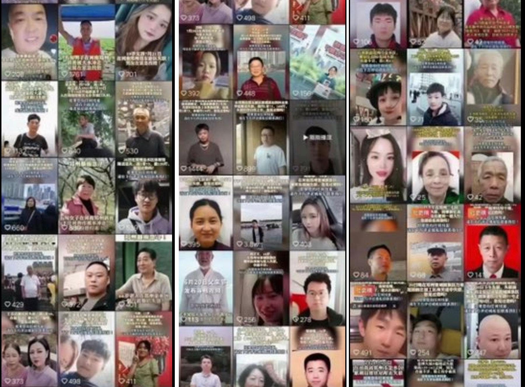 网民整理的河南水灾失踪者图片(部分已经找回)。(乔龙提供)