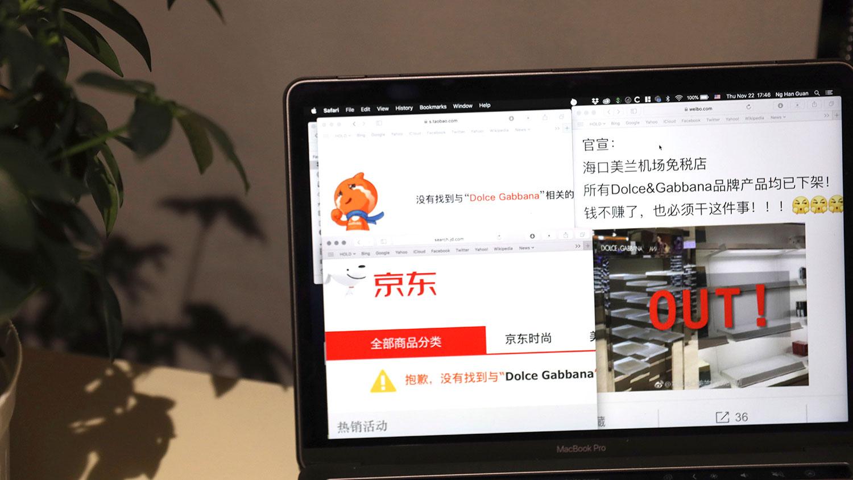 電腦屏幕顯示京東平臺(美聯社)