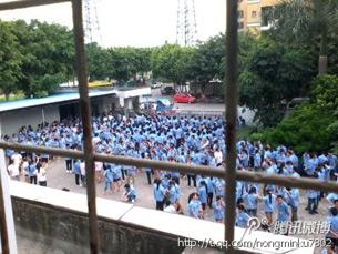 图片: 莱得利皮具厂的员工集体罢工。 (中国茉莉花革命网)