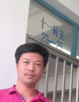图片: 安徽滁州维权人士陈西斌在滁州医院精神科病房。 (村民提供/记者乔龙)