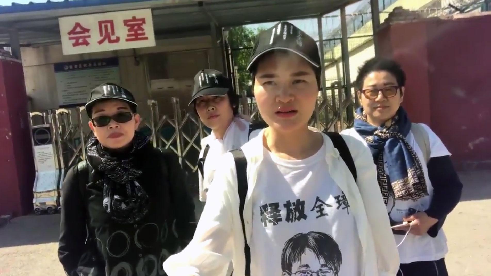 2019年5月20日,709被捕律师王全璋的妻子李文足,到山东临沂监狱要求会见王全璋,被狱方以会见室升级改造为由拒绝。(视频截图/李文足@709liwenzu)