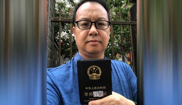 北京律师刘晓原(推特截图)