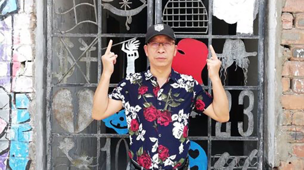 """湖北异见人士刘家财(图)向本台证实,自己因参与""""厦门聚会""""被当局调查而正在逃亡。(刘家财独家提供,拍摄日期不详)"""