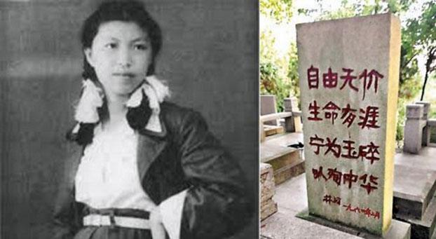 左图:1951年11月,林昭在苏州农工团土改工作组时留影。(推特图片)