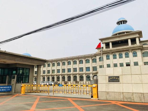 709案代理律师李昱函目前关押在沈阳市看守所。(马闻廷提供)