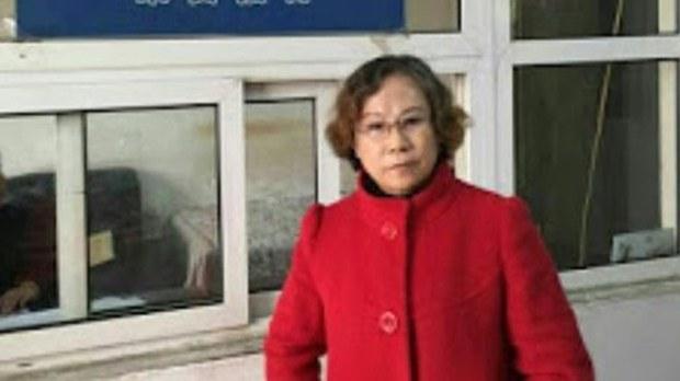 欧盟敦促中国  释放人权律师李昱函及维权人士