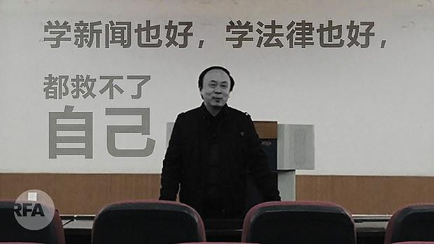 """四川教授跳楼自杀    """"学法律、新闻救不了自己"""""""