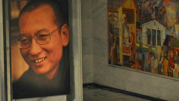 纪念刘晓波的活动照片(路透社)