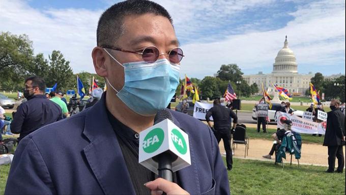 参加集会的美国人权组织公民力量创办人杨建利(视频截图)