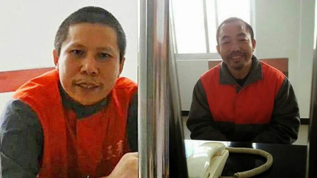 """因参加""""厦门聚会""""而被逮捕的中国法律学者许志永(左)和人权律师丁家喜(推特截图)"""