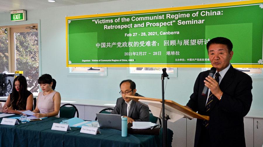 藏人行政中央驻澳洲办事处代表拉巴措果在会上发言(记者丹珍摄)(photo:RFA)