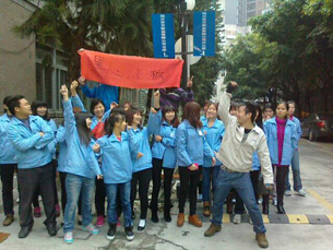 图片: 深圳旭日东方实业公司员工发起罢工。 (中国茉莉花革命网)