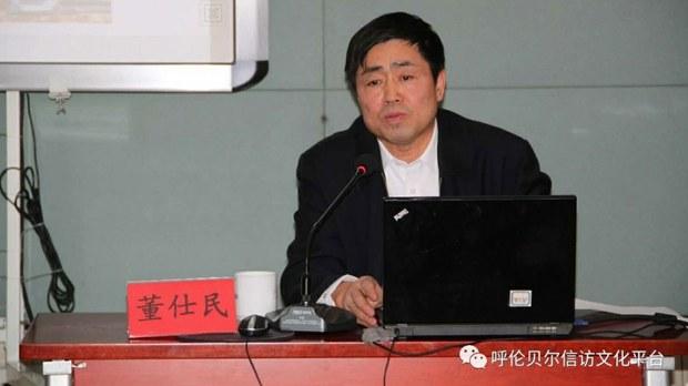内蒙原信访首长:访民必须打  但不能死在监狱
