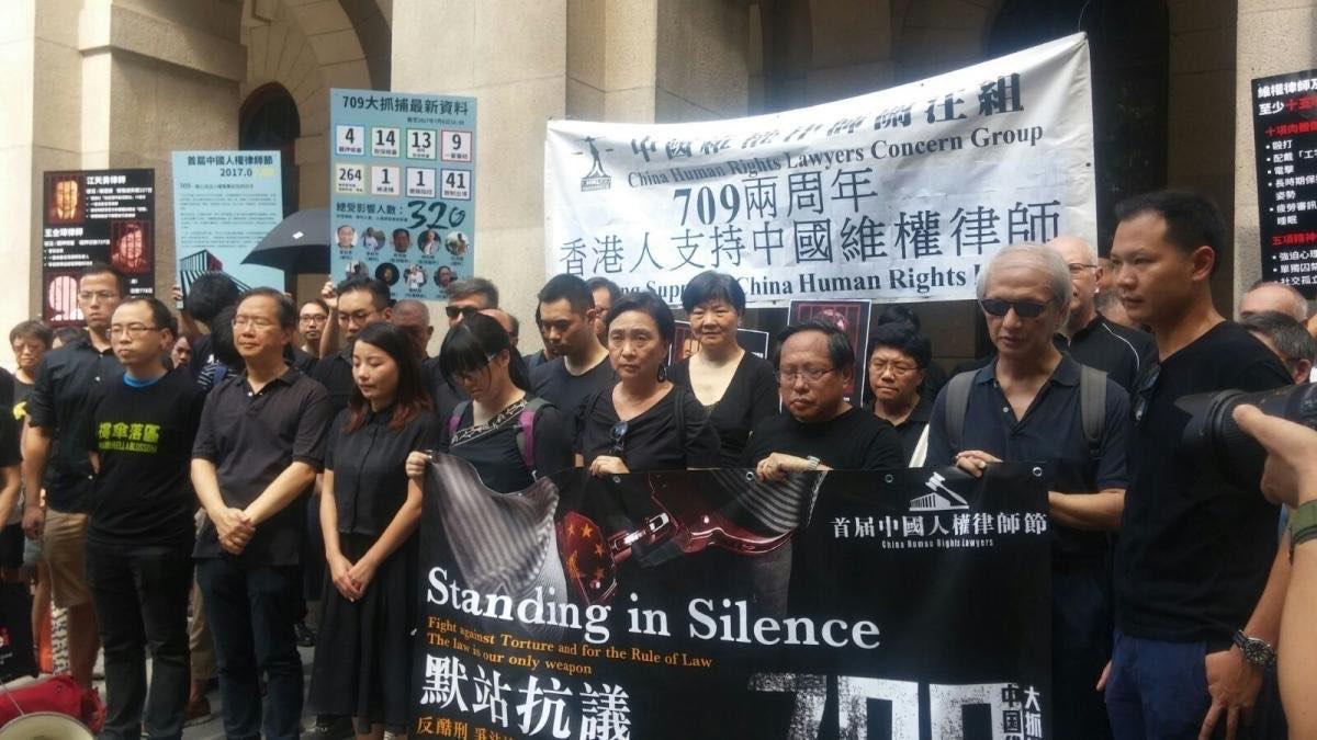 香港的中国维权律师关注组声援709事件被捕律师。(杜松独家提供,拍摄日期不详)