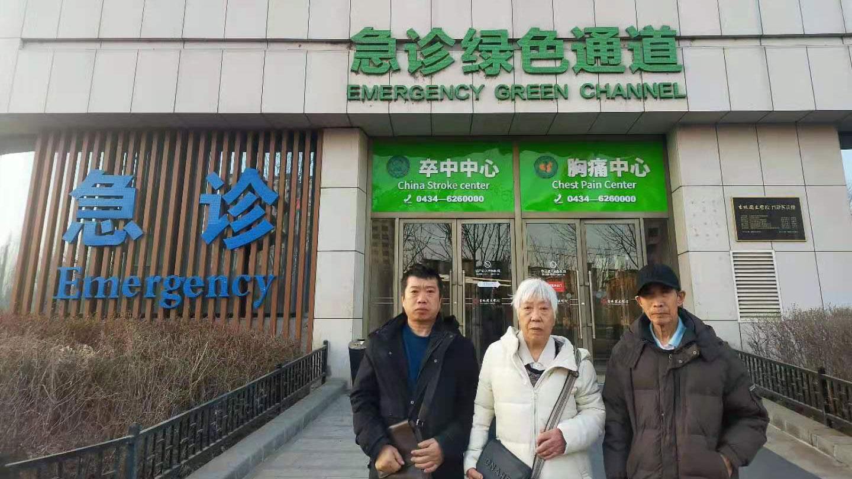 吉林访民郭宏伟狱中突发脑出血,家人被要求到医院在手术风险告知上签字。(维权网 / 微信图片)
