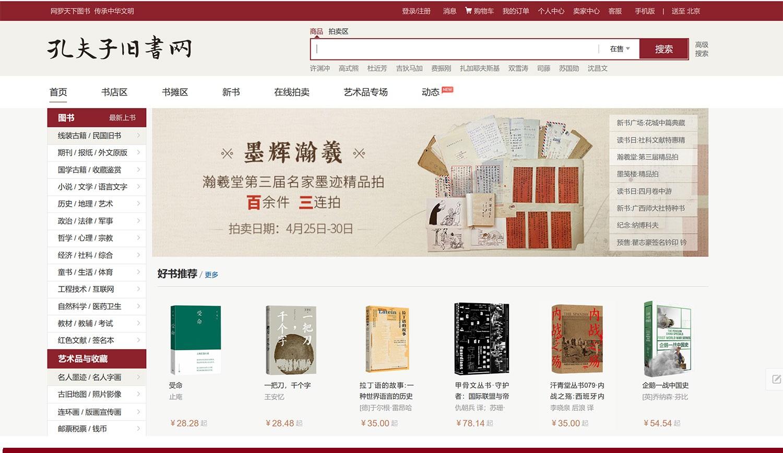 曾替12港人案辩护律师杨晖涉转卖旧书罚款近三十万— 普通话主页