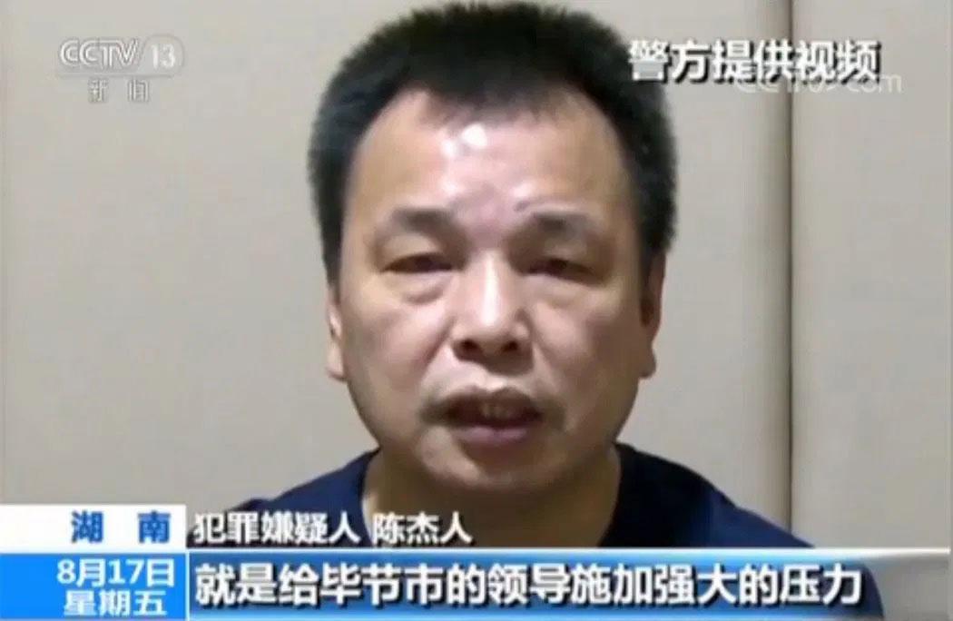 (视频截图/CCTV)