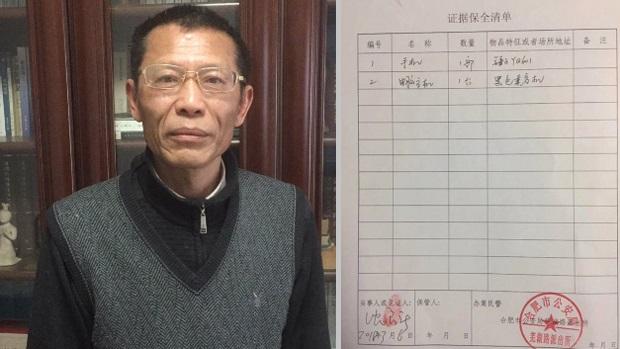 2018年3月8日,被扣查近22小时才获释的沈良庆,被警告不要在网上发言;他的手机和电脑被派出所扣起(右)。 (沈良庆提供)