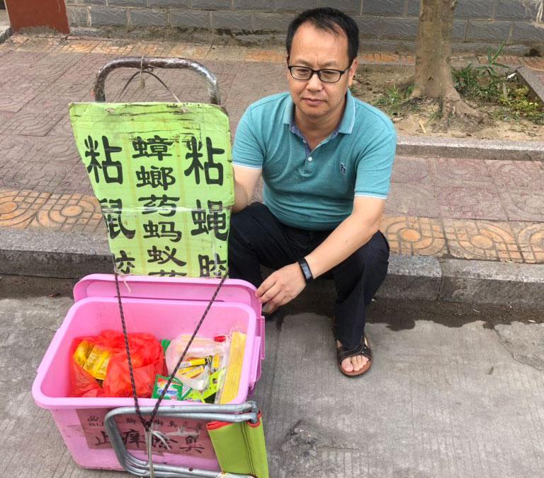 """2015年大规模抓捕维权律师的""""709事件""""发生后,北京律师刘晓原的职业生涯从此改变。6月19日在推特上发布了一张照片,他正在路边摆摊出售杀虫剂。(刘晓原@liu_xiaoyuan)"""