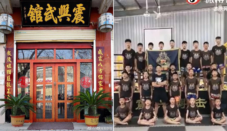 左图:失火的武术馆是震兴国际搏击俱乐部。右图:馆内学员合照。(微博图片)