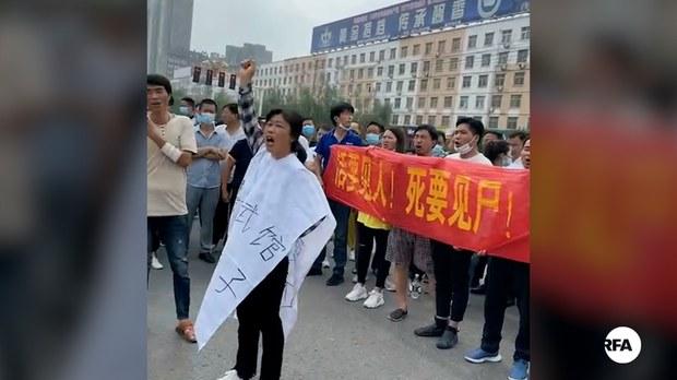 河南商丘武术馆大火十八人遇难  死者家属求真相反遭监控