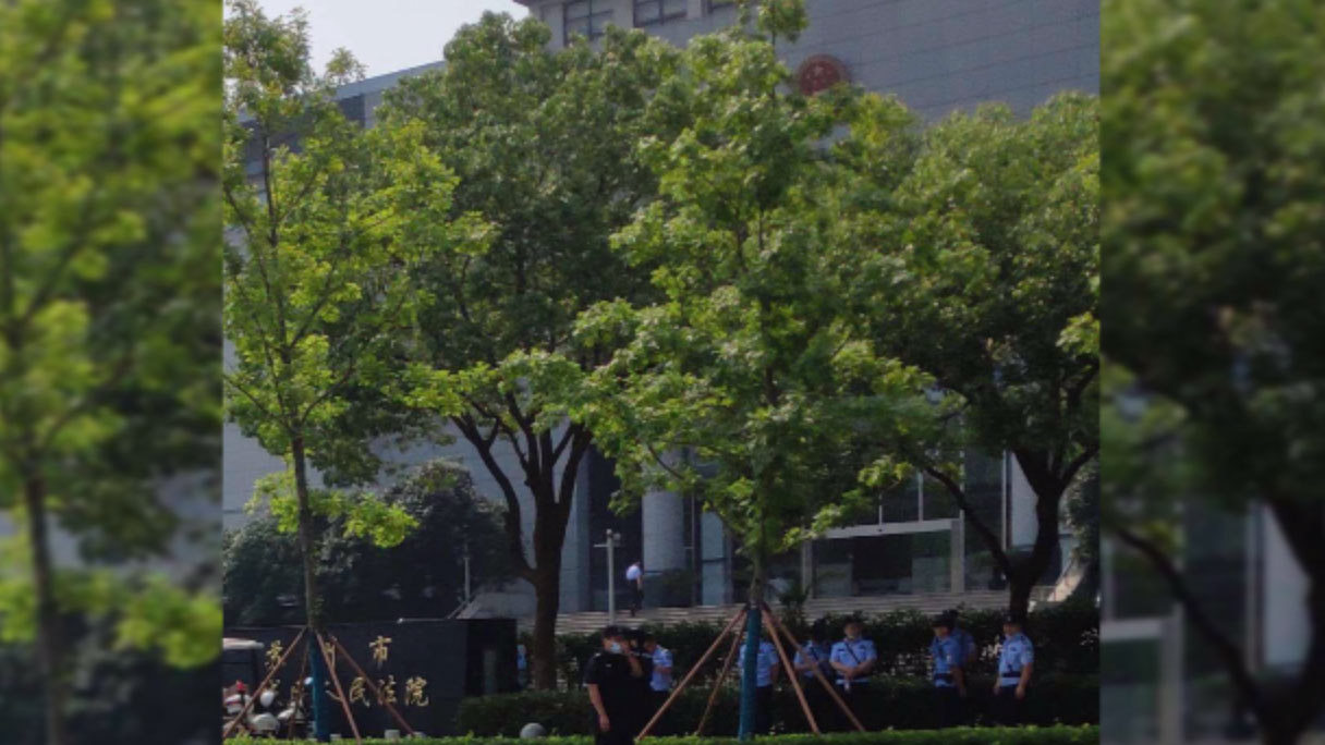 2020年7月22日,吴其和案在苏州市相城区法院(图)宣判。(王灿芬独家提供)
