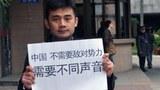 """涉""""煽颠""""欧彪峰遭正式逮捕 湖南异议人士感唇亡齿寒"""