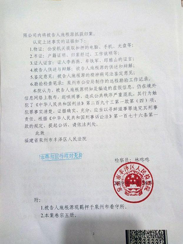 (图源:维权网)