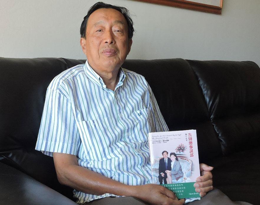 羅宇與他的著作《告別總參謀部》。(RFA/CK攝)