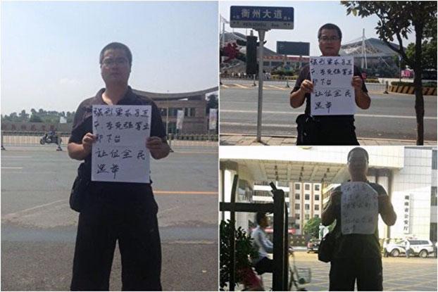 湖南反习公民王美余在衡阳市看守所猝死。(推特图片)