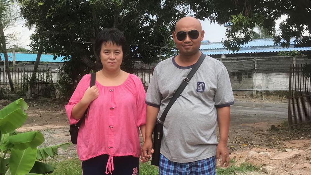 大陆异议人士哎乌和杨崇(右)在泰国被指非法入境及逾期居留。 (哎乌独家提供,拍摄日期不详)