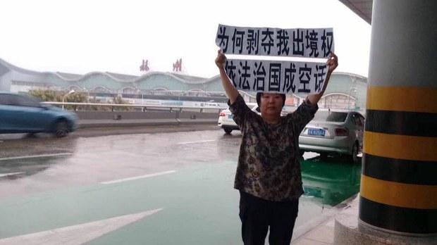 ChenJianfang.jpg