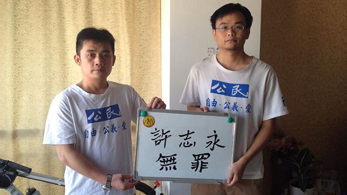 歐彪峯(左)長期關注社會民生,發佈人權消息,聲援被捕人士。(陳思明獨家提供)
