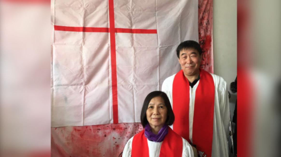 北京残疾维权人士倪玉兰(左)与徐永海(右)同样是教会长老。(倪玉兰独家提供,拍摄日期不详)