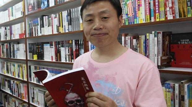 疑受境外組織操控出書  作家杜斌被刑拘逾月終獲釋