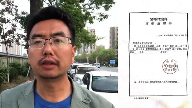 常玮平疑遭酷刑引起国际关注  家属拟提诉讼不获受理