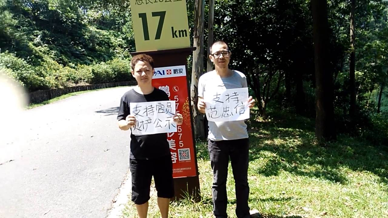 2016年9月14日, 广东公益维权者肖育辉(右)以爬行一公里的方式支持官员财产公示。(网络视频截图)