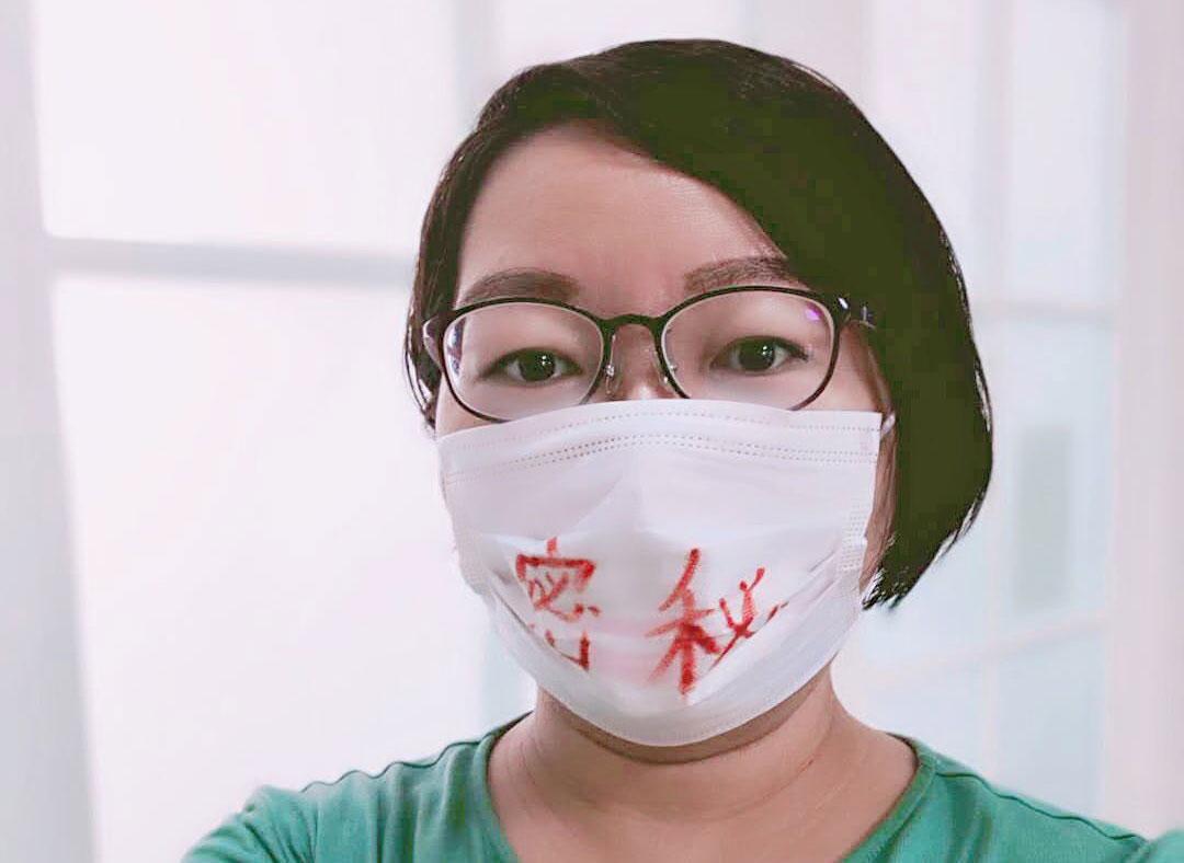 长沙富能员工程渊的妻子施明磊(图)相信,丈夫最快下周将面对秘密审讯。(推特图片)