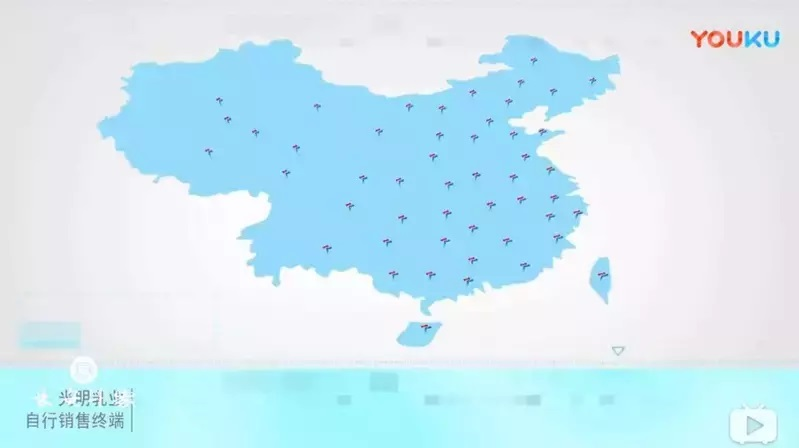 """有网民则展示一张据说在两年前上传的广告截图,说该地图并未列出南海""""九段线"""",因此惹祸。这个说法至今尚未获得官方确认。(视频截图)"""
