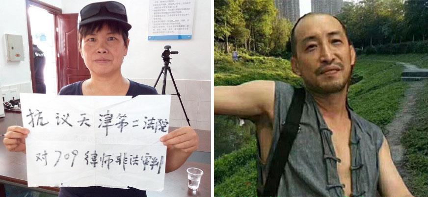 广州女律师孙世华去年被公安殴打羞辱,两名关键目击者张五洲(左)和梁颂基。(图源:维权网)