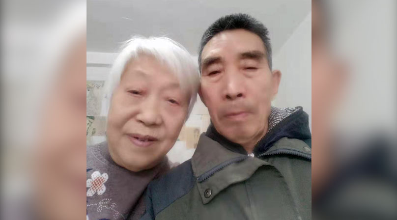 2019年11月,年过八十的吉林访民肖蕴苓(左)获释, 与丈夫郭荫起团聚, 但一双子女重获自由遥遥无期. (郭荫起独家提供, 拍摄日期不详)