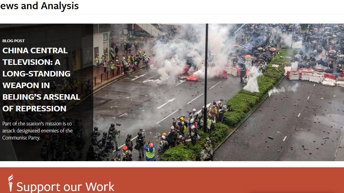 """1月15日,国际人权组织""""自由之家""""发布特别报告,揭露中国政府近年来如何通过新闻媒体快速扩展其全球话语权。图为自由之家网站。(网站截图)"""