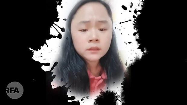 泼墨女孩董瑶琼第三度入精神病院(photo:RFA)
