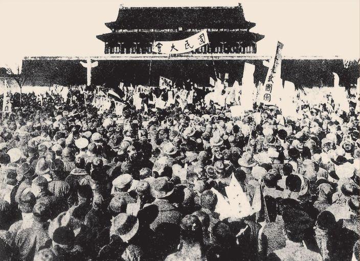 1919年5月4日,北京十三所学校的三千多名学生,集会于北京天安门。(历史档案图)