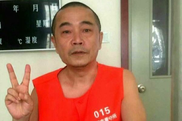 黄琦被捕及被判刑至今数年,当局禁止会见亲属。(本台资料图片)