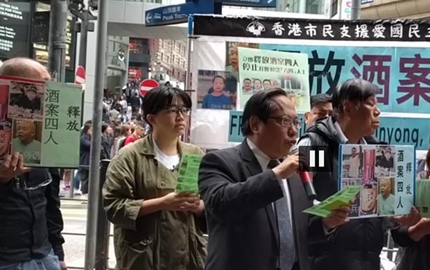 获刑一年半的香港律师何俊仁(右二)(视频截图)