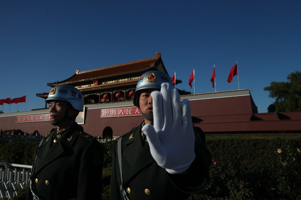 China-police-politic-communist-congress-security