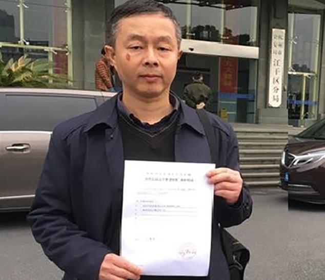 2018年3月6日,北京维权人士李蔚到杭州市公安分局磋商被公安殴打后的善后安排。(李蔚独家提供)