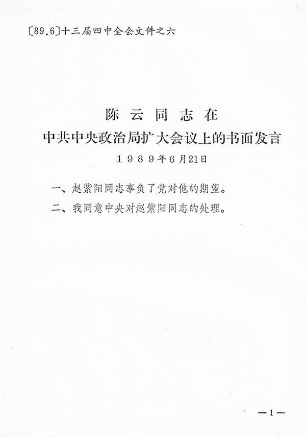 香港新世�o出版社出版《最後的秘密》一��。(新世�o出版社)